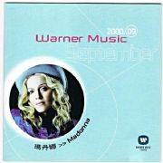 MUSIC - TAIWAN WARNER SAMPLER PROMO CD ALBUM